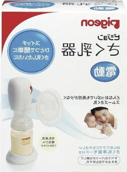 Pigeon breast pump with electric by Pigeon