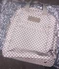 Sarah Wells 'Kelly' Breast Pump Bag Greige - NEW - Free Ship