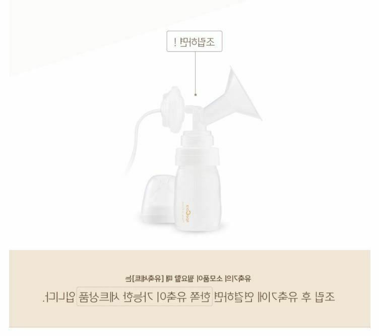 Feeding Bottle / General type South