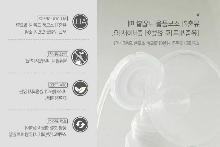 Set Feeding Bottle / South Korea