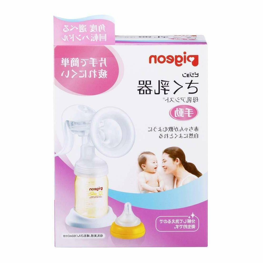 Pigeon assistance breast pump angle F/S