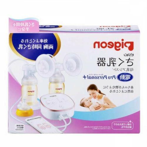 Pigeon Breast Pump Breastfeeding Assistance Personal Plus Japan