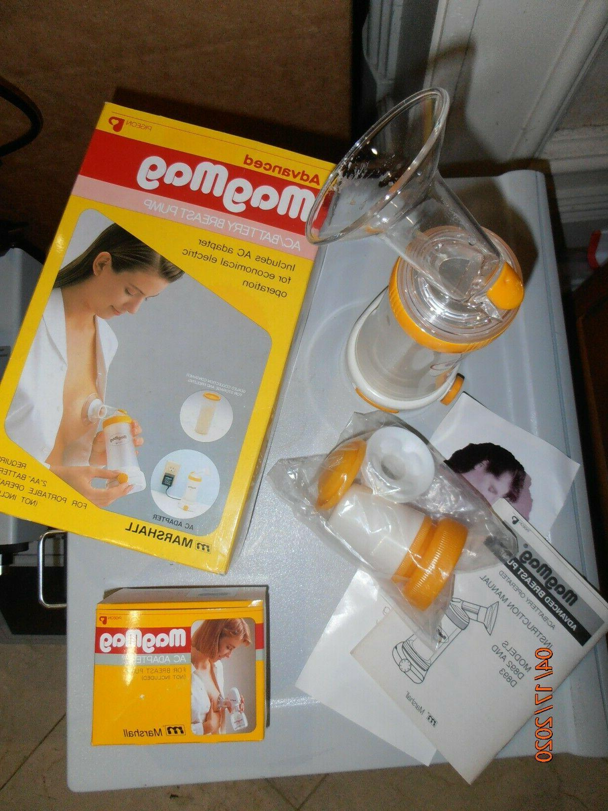 magmag advance breast pump w ac battery