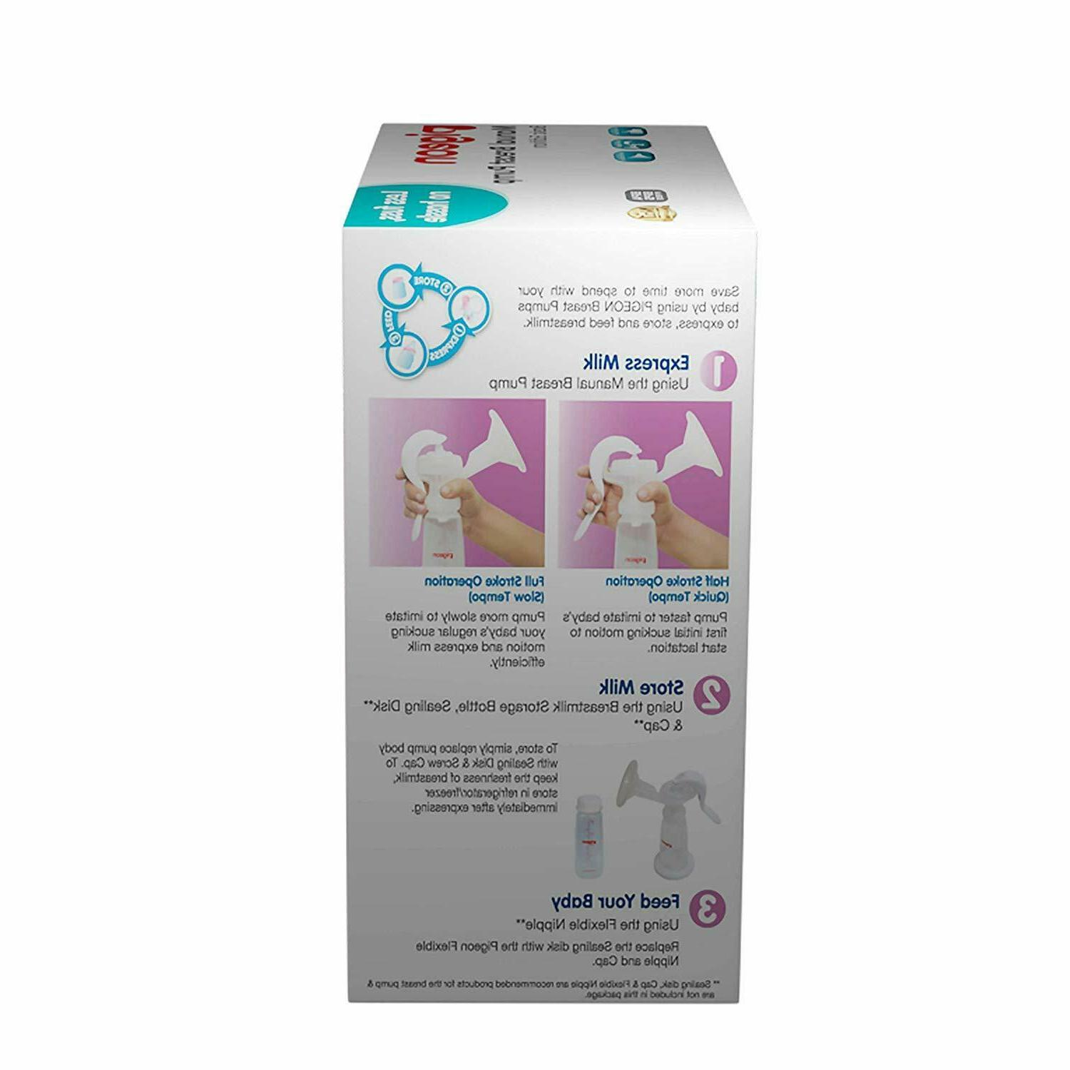 Pigeon Breast Pump - Basic adjustable pumping