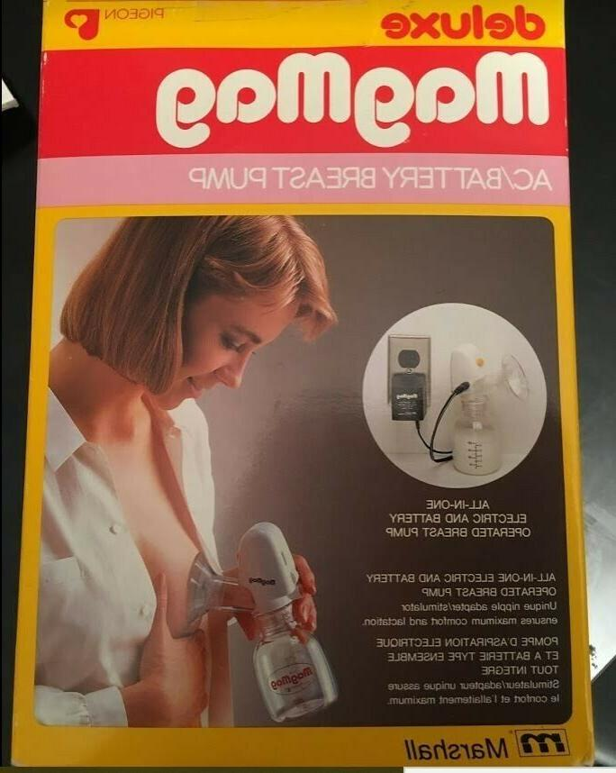 new magmag all in one breast pump