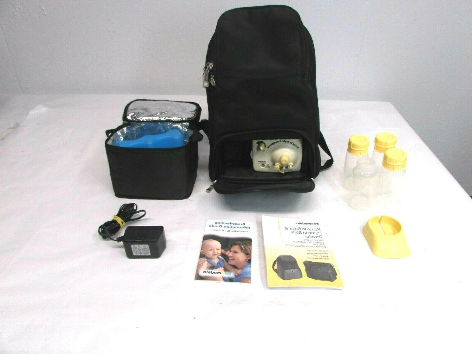 pump in style back pack electric breast