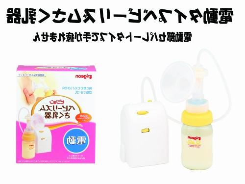 Pigeon Baby rhythm breast feeding pumps