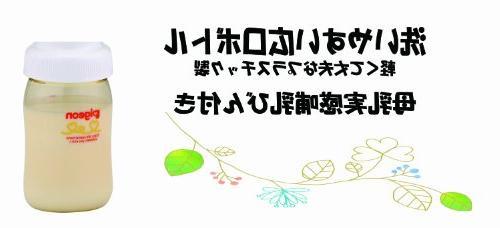 Baby Rhythm Manual Pump JAPAN