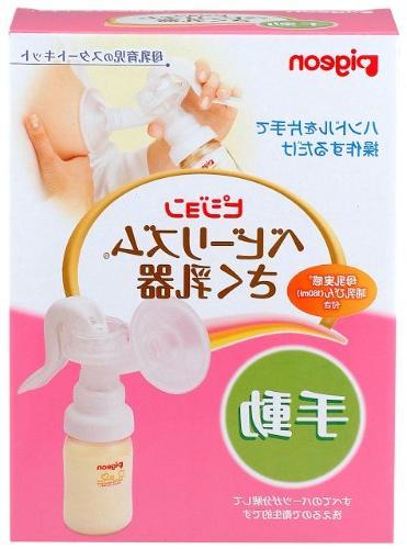 rhythm manual breast pump japan